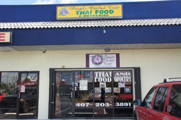 PURPLE ORCHID THAI ORLANDO CAFE