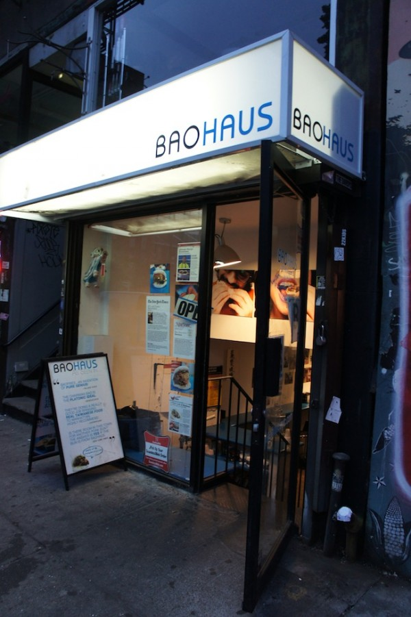 Baohaus New York