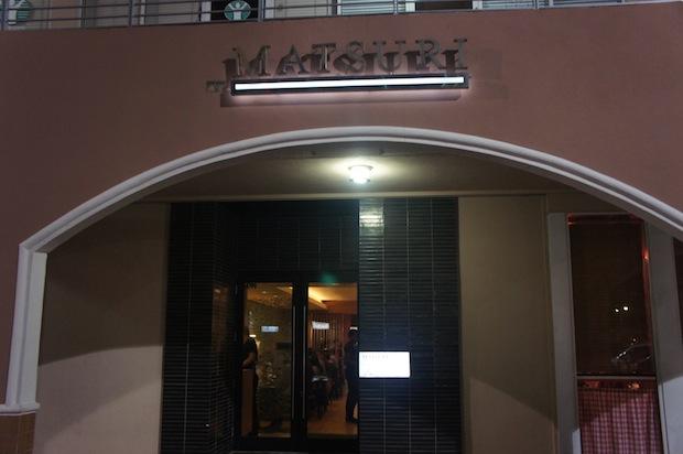 Marumi Sushi in Miami