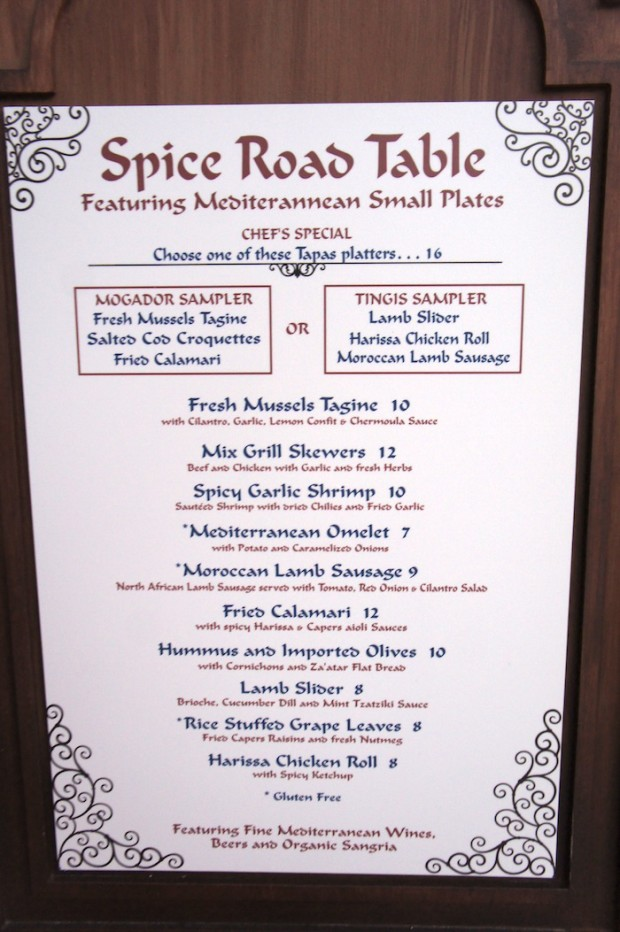 Menu at Spice Road Table - Epcot
