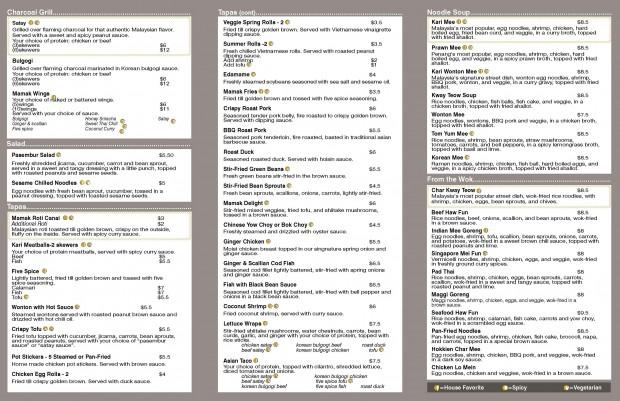 112277 Mamak menu proof 05_Page_2