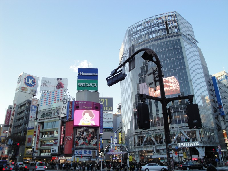 Shibuya - One of Tokyo's busiest wards