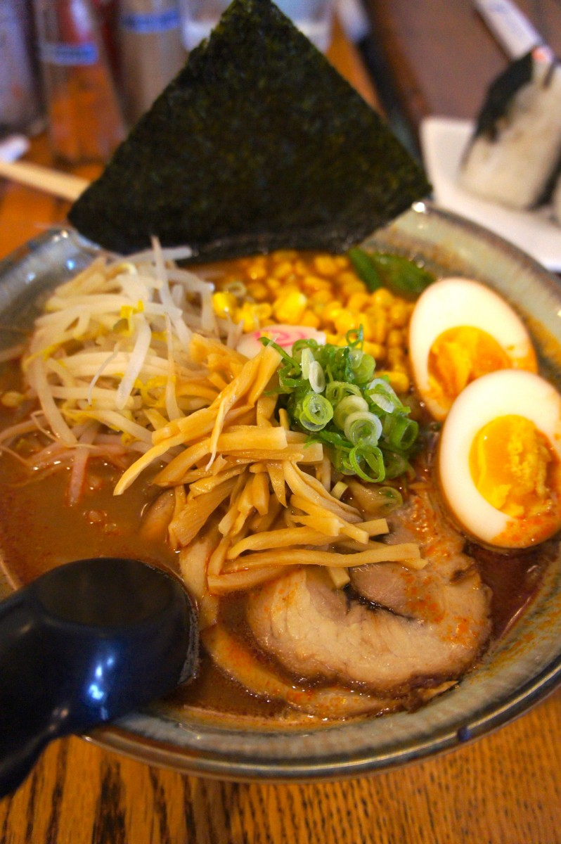 The Spicy Miso Ramen