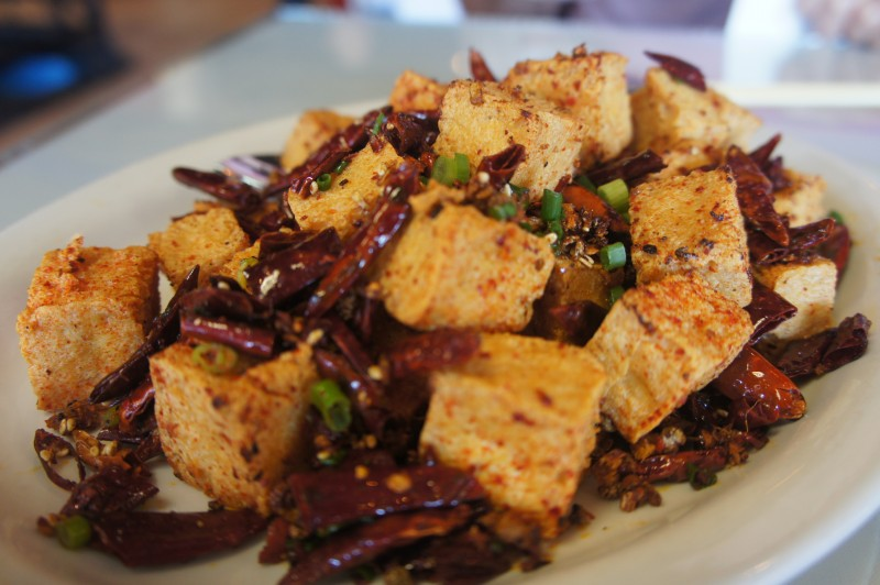 Fried La Zi Tofu