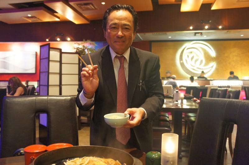 Mr. Masaaki Konaka