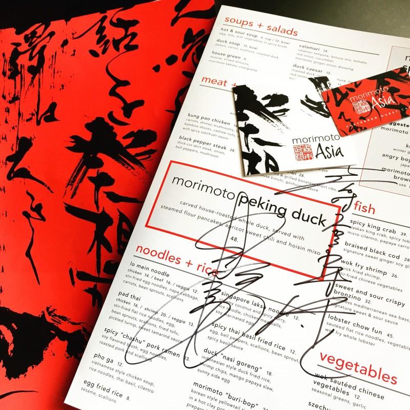 Morimoto Asia signed menu