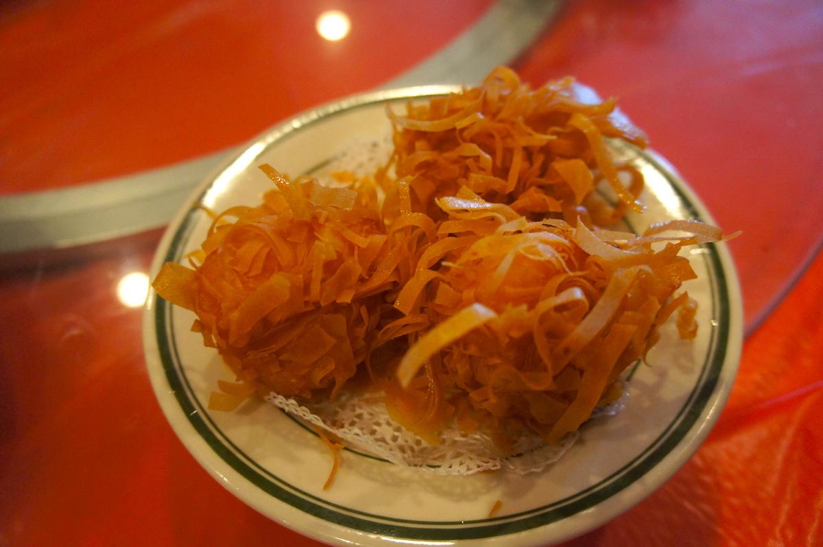 Mr Wong\'s Family Taste Chinese Cuisine – Dim Sum – West Orlando ...
