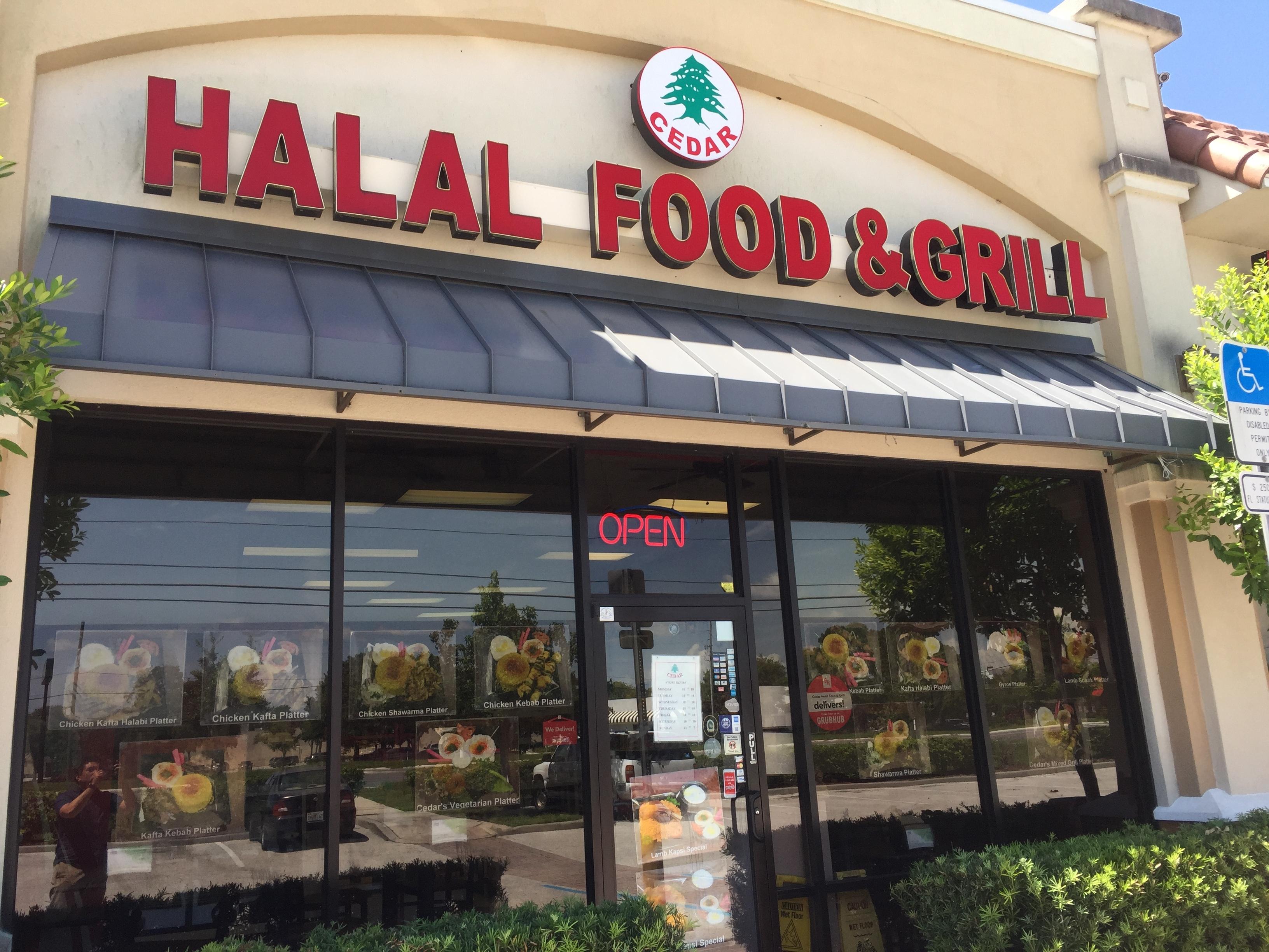 Cedar S Halal Food And Deli Address 12100 E Colonial Dr Orlando Fl 32826 Https Www Facebook Cedarhalalorlando