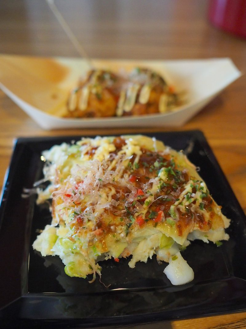 morimoto | Search Results | Tasty Chomps\' Orlando Food Blog