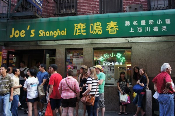 Joe's Shanghai in Chinatown, NYC