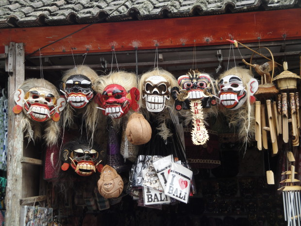 Fearsome masks, one of the evil witch Rangda
