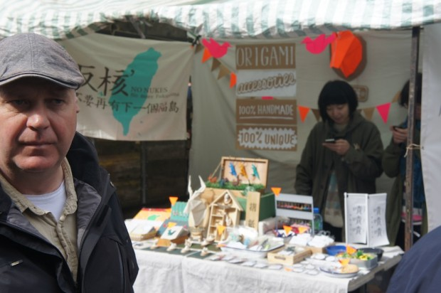 Japanese earthquake relief fundraisers