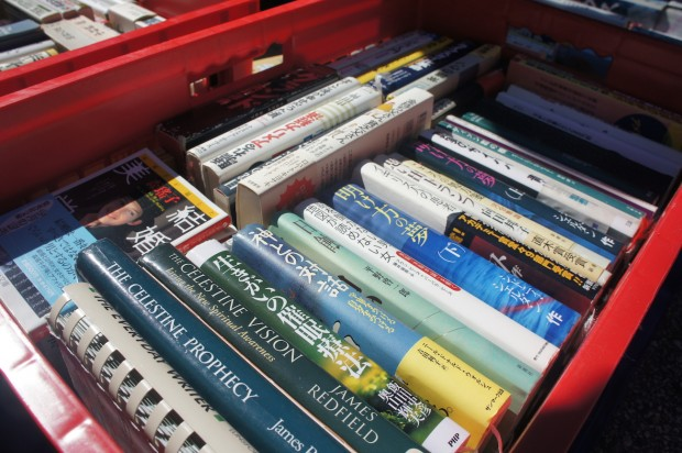 Japanese Books on sale at the Festival