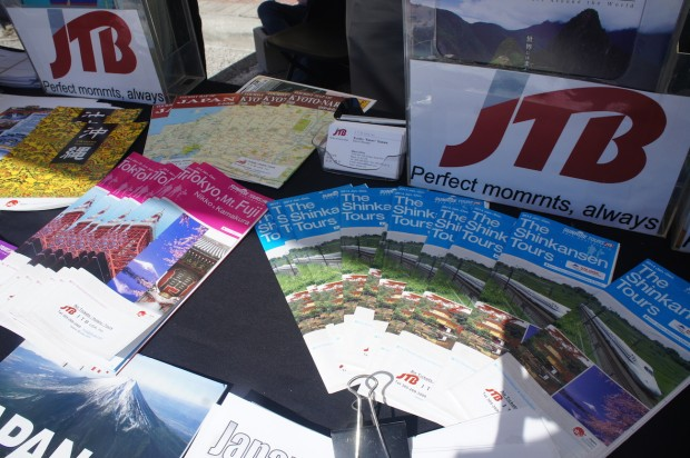 JTB Travel Agency http://online.jtbusa.com/