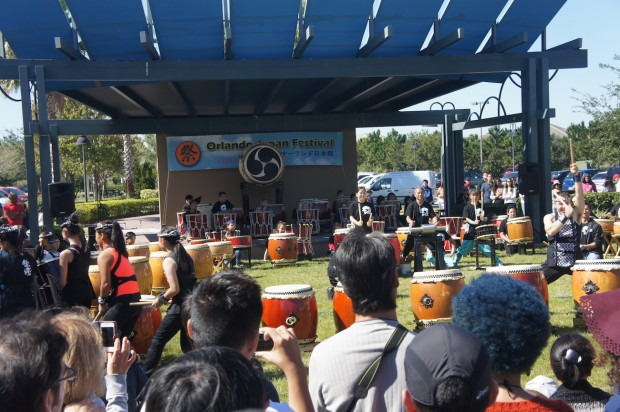 Matsuriza Taiko Drum Team