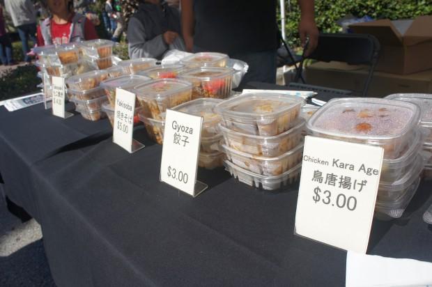 Foods from Rangetsu!