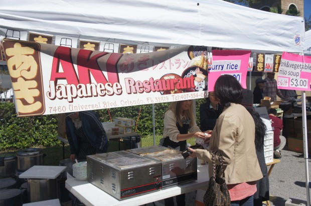 Aki of Japan on International Drive - Selling their Curry Rice!