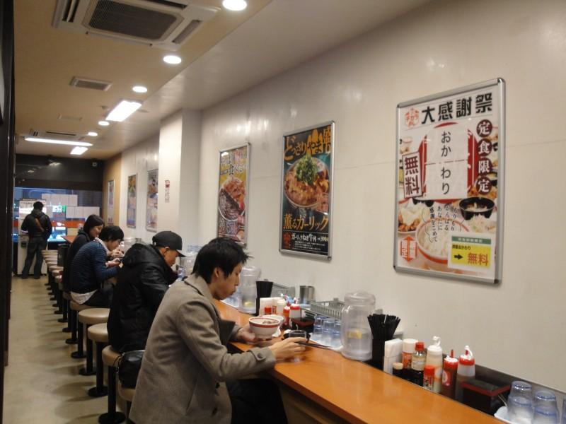 Dining area inside Tokyo Chikara Meshi