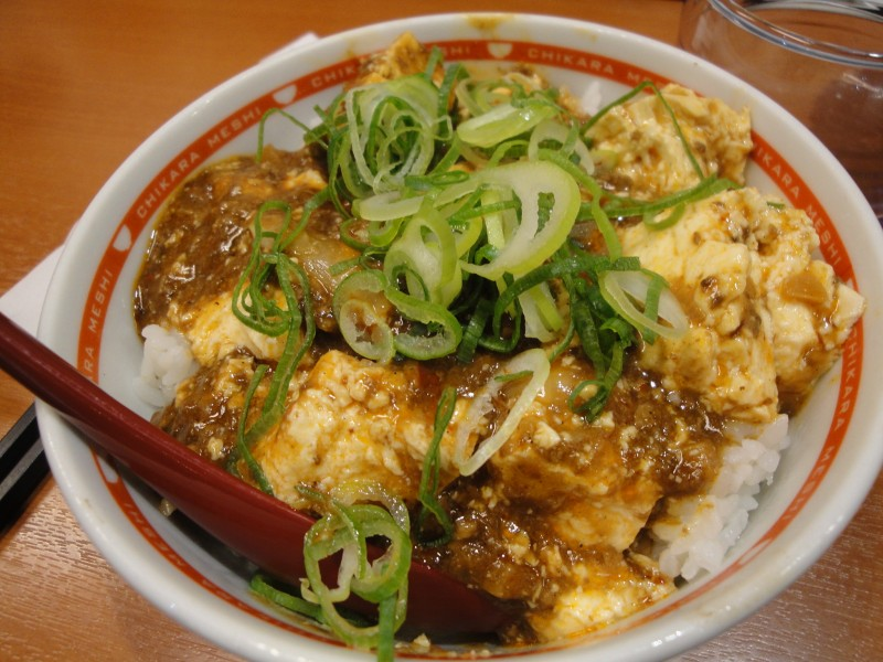 They also serve mapo tofu bowls