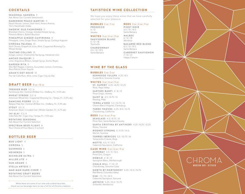 chroma-menu2