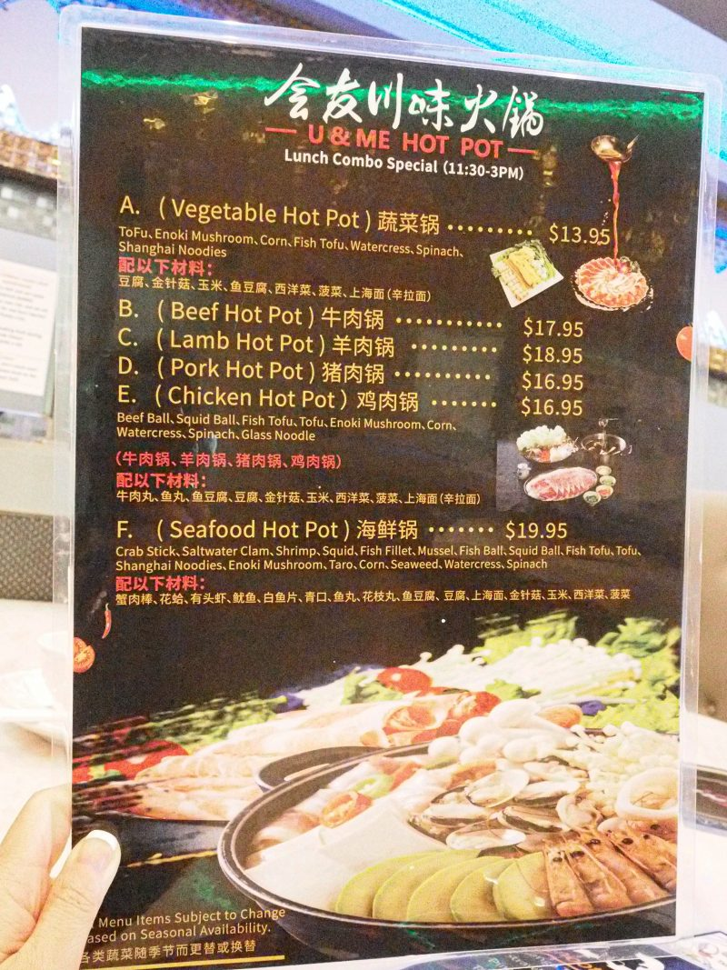 First Look U Amp Me Revolving Hot Pot Opens Near Disney